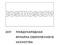 Cosmoscow International Contemporary Art Fair